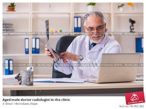 Aged male doctor radiologist in the clinic. Стоковое фото, фотограф Elnur / Фотобанк Лори