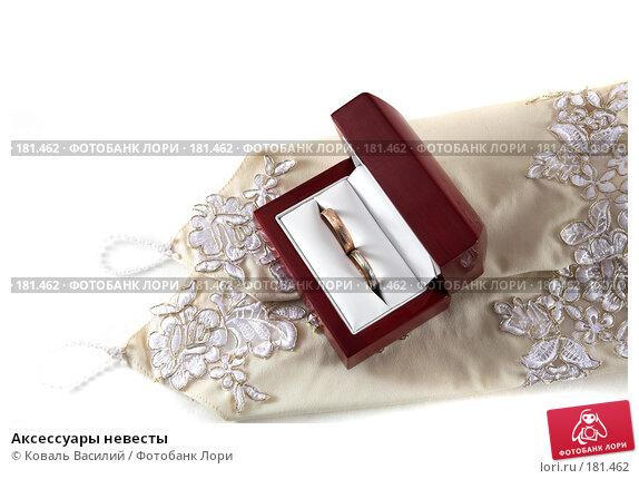 Аксессуары невесты, фото № 181462, снято 22 ноября 2006 г. (c) Коваль Василий / Фотобанк Лори