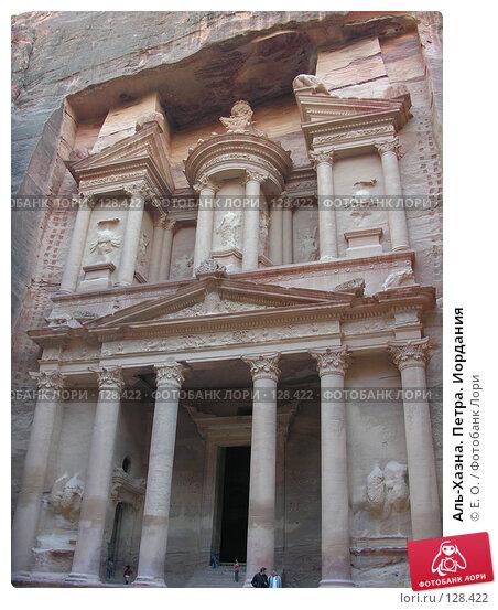 Аль-Хазна. Петра. Иордания, фото № 128422, снято 25 ноября 2007 г. (c) Екатерина Овсянникова / Фотобанк Лори