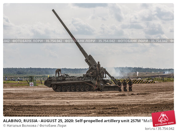 """ALABINO, RUSSIA - AUGUST 25, 2020: Self-propelled artillery unit 2S7M """"Malka"""" in combat position at a public demonstration at the Alabino training ground. The international military forum """"Army-2020"""" Редакционное фото, фотограф Наталья Волкова / Фотобанк Лори"""