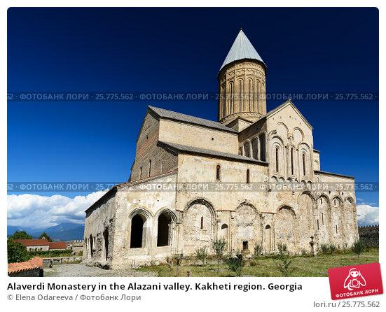 Купить «Alaverdi Monastery in the Alazani valley. Kakheti region. Georgia», фото № 25775562, снято 18 сентября 2016 г. (c) Elena Odareeva / Фотобанк Лори