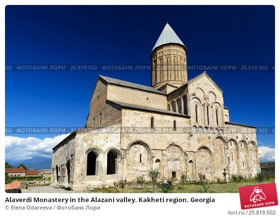 Купить «Alaverdi Monastery in the Alazani valley. Kakheti region. Georgia», фото № 25819502, снято 18 сентября 2016 г. (c) Elena Odareeva / Фотобанк Лори