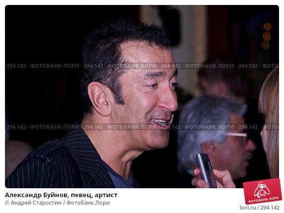 Александр Буйнов, певец, артист, фото № 294142, снято 26 апреля 2008 г. (c) Андрей Старостин / Фотобанк Лори