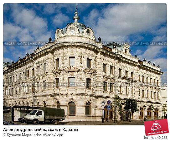 Александровский пассаж в Казани, фото № 40238, снято 29 июля 2006 г. (c) Кучкаев Марат / Фотобанк Лори