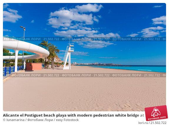 Пляж постигет аликанте отзывы