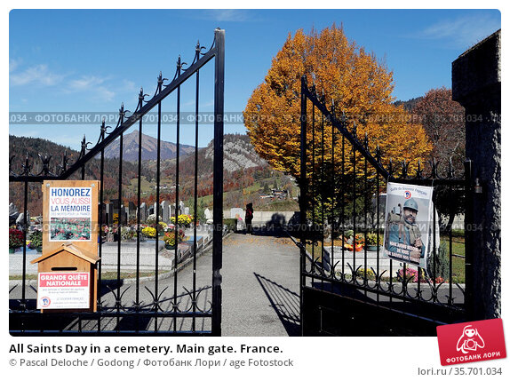 All Saints Day in a cemetery. Main gate. France. Стоковое фото, фотограф Pascal Deloche / Godong / age Fotostock / Фотобанк Лори