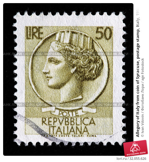 Allegory of Italy from coin of Syracuse, postage stamp, Italy, 1953. (2010 год). Редакционное фото, фотограф Ivan Vdovin / age Fotostock / Фотобанк Лори