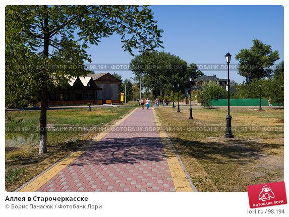 Аллея в Старочеркасске, фото № 98194, снято 25 августа 2007 г. (c) Борис Панасюк / Фотобанк Лори