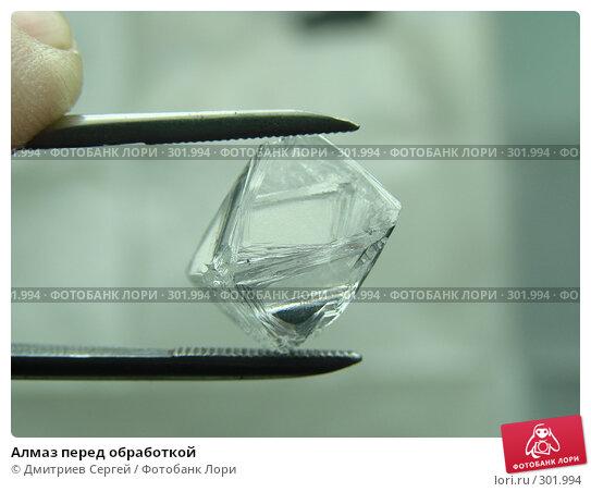 Алмаз перед обработкой, фото № 301994, снято 25 октября 2006 г. (c) Дмитриев Сергей / Фотобанк Лори