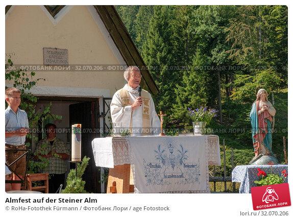 Almfest auf der Steiner Alm. Стоковое фото, фотограф RoHa-Fotothek Fürmann / age Fotostock / Фотобанк Лори