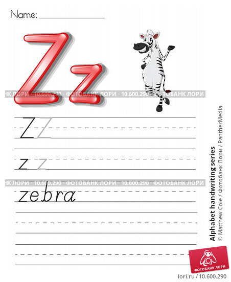 Alphabet handwriting series. Стоковая иллюстрация, иллюстратор Matthew Cole / PantherMedia / Фотобанк Лори