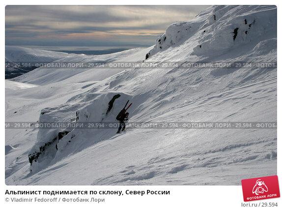 Альпинист поднимается по склону, Север России, фото № 29594, снято 25 марта 2007 г. (c) Vladimir Fedoroff / Фотобанк Лори