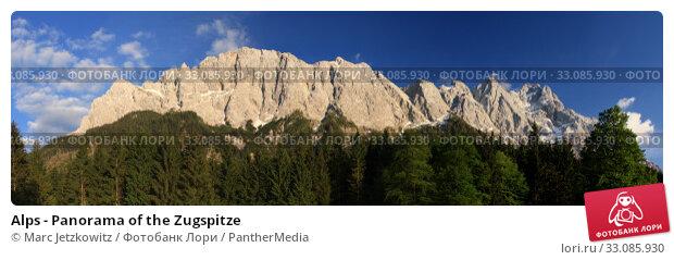 Купить «Alps - Panorama of the Zugspitze», фото № 33085930, снято 20 февраля 2020 г. (c) PantherMedia / Фотобанк Лори