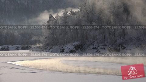 Купить «Altai river Katun at morning time in winter», видеоролик № 25506474, снято 29 января 2017 г. (c) Serg Zastavkin / Фотобанк Лори