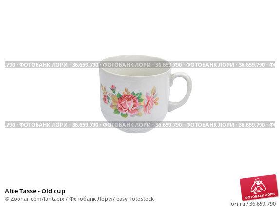 Alte Tasse - Old cup. Стоковое фото, фотограф Zoonar.com/lantapix / easy Fotostock / Фотобанк Лори