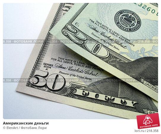Американские деньги, фото № 218358, снято 22 января 2017 г. (c) ElenArt / Фотобанк Лори