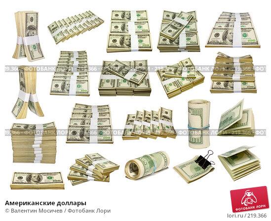 Американские доллары, фото № 219366, снято 26 февраля 2017 г. (c) Валентин Мосичев / Фотобанк Лори