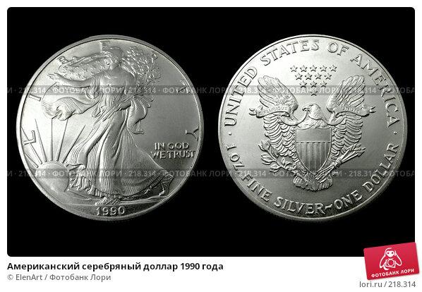Американский серебряный доллар 1990 года, фото № 218314, снято 27 марта 2017 г. (c) ElenArt / Фотобанк Лори