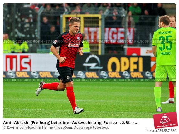 Amir Abrashi (Freiburg) bei seiner Auswechslung, Fussball: 2.BL. - ... Стоковое фото, фотограф Zoonar.com/Joachim Hahne / age Fotostock / Фотобанк Лори