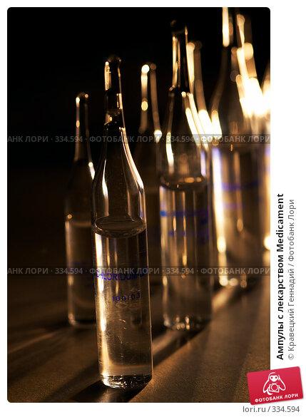 Купить «Ампулы с лекарством Medicament», фото № 334594, снято 18 марта 2018 г. (c) Кравецкий Геннадий / Фотобанк Лори