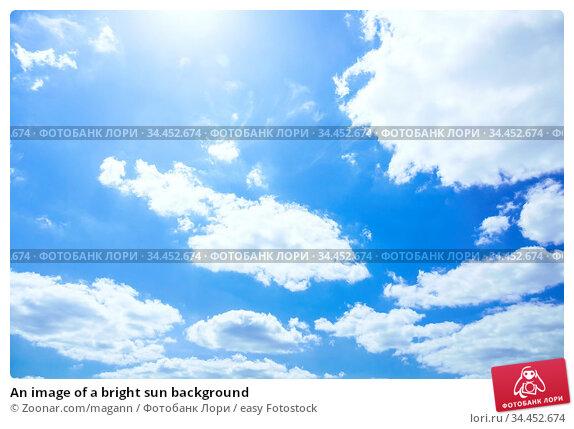 An image of a bright sun background. Стоковое фото, фотограф Zoonar.com/magann / easy Fotostock / Фотобанк Лори