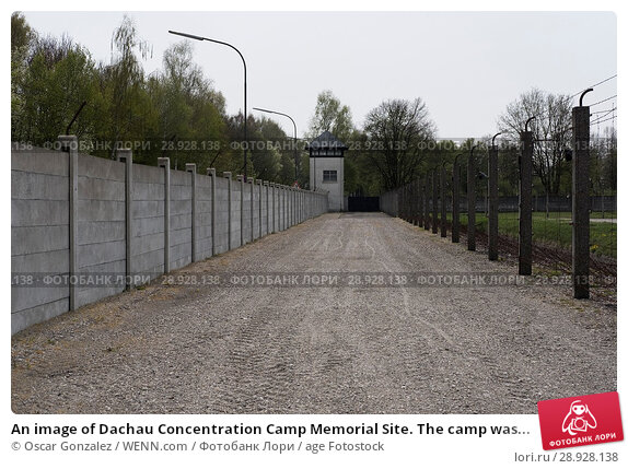 Купить «An image of Dachau Concentration Camp Memorial Site. The camp was a Nazi concentration camp near the town of Dachau, Germany. It was built in 1933 and...», фото № 28928138, снято 17 апреля 2017 г. (c) age Fotostock / Фотобанк Лори