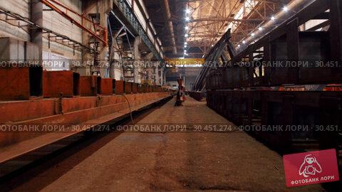 An overview of a big industrial construction plant. Стоковое видео, видеограф Константин Шишкин / Фотобанк Лори