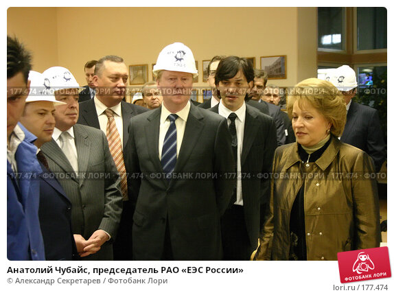 Анатолий Чубайс, председатель РАО «ЕЭС России», фото № 177474, снято 20 мая 2006 г. (c) Александр Секретарев / Фотобанк Лори