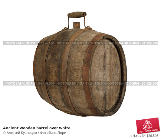 Купить «Ancient wooden barrel over white», фото № 34126506, снято 26 июня 2020 г. (c) Алексей Кузнецов / Фотобанк Лори