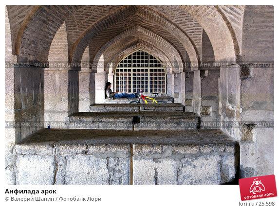 Анфилада арок, фото № 25598, снято 29 ноября 2006 г. (c) Валерий Шанин / Фотобанк Лори
