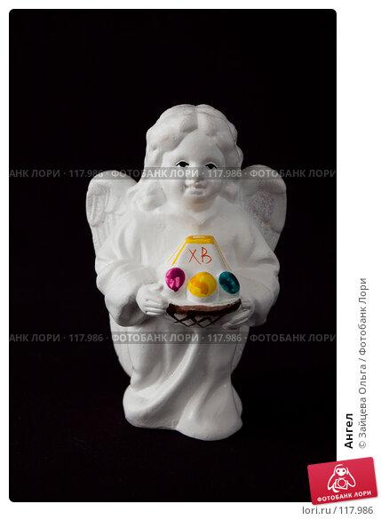 Ангел, фото № 117986, снято 24 октября 2007 г. (c) Зайцева Ольга / Фотобанк Лори