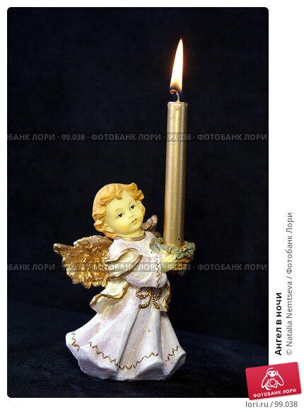 Ангел в ночи, эксклюзивное фото № 99038, снято 16 октября 2007 г. (c) Natalia Nemtseva / Фотобанк Лори
