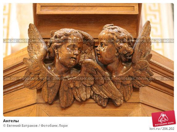 Ангелы, фото № 206202, снято 16 августа 2007 г. (c) Евгений Батраков / Фотобанк Лори