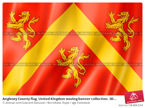 Anglesey County flag, United Kingdom waving banner collection. 3D... Стоковое фото, фотограф Zoonar.com/Laurent Davoust / age Fotostock / Фотобанк Лори
