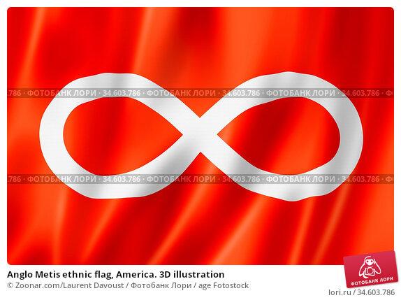 Anglo Metis ethnic flag, America. 3D illustration. Стоковое фото, фотограф Zoonar.com/Laurent Davoust / age Fotostock / Фотобанк Лори