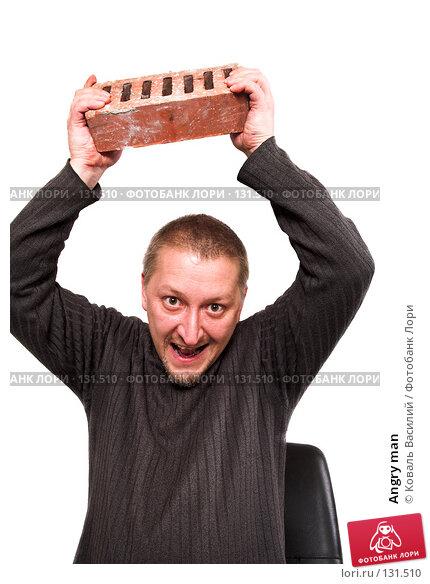 Angry man, фото № 131510, снято 21 октября 2007 г. (c) Коваль Василий / Фотобанк Лори