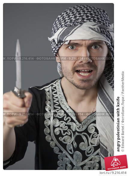 Купить «angry palestinian with knife», фото № 9216414, снято 22 июля 2019 г. (c) PantherMedia / Фотобанк Лори