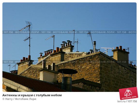 Антенны и крыши с голубым небом, фото № 107158, снято 27 февраля 2006 г. (c) Harry / Фотобанк Лори