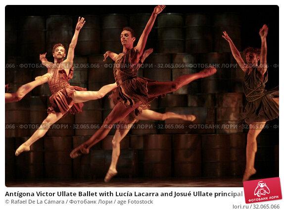 Antígona Victor Ullate Ballet with Lucía Lacarra and Josué Ullate principal dancers. Madrid Teatros del Canal (2019 год). Редакционное фото, фотограф Rafael De La Cámara / age Fotostock / Фотобанк Лори