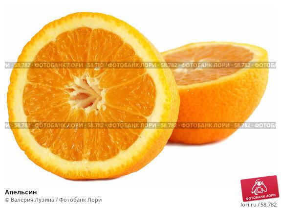 Апельсин, фото № 58782, снято 26 июня 2007 г. (c) Валерия Потапова / Фотобанк Лори