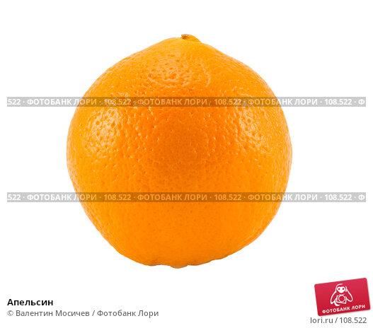 Купить «Апельсин», фото № 108522, снято 5 мая 2007 г. (c) Валентин Мосичев / Фотобанк Лори