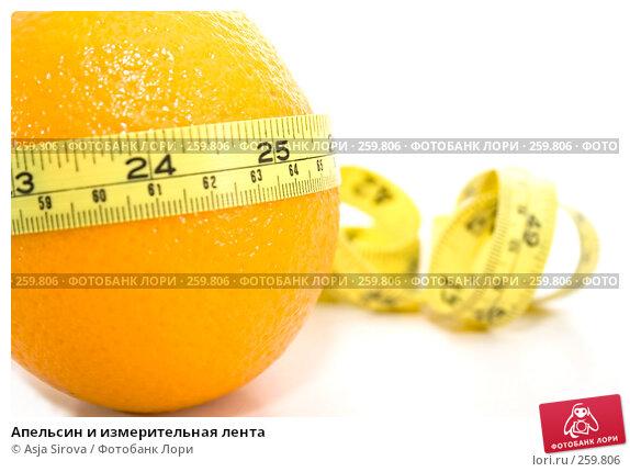 Апельсин и измерительная лента, фото № 259806, снято 19 апреля 2008 г. (c) Asja Sirova / Фотобанк Лори