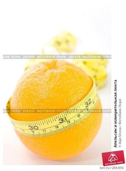 Купить «Апельсин и измерительная лента», фото № 259810, снято 19 апреля 2008 г. (c) Asja Sirova / Фотобанк Лори