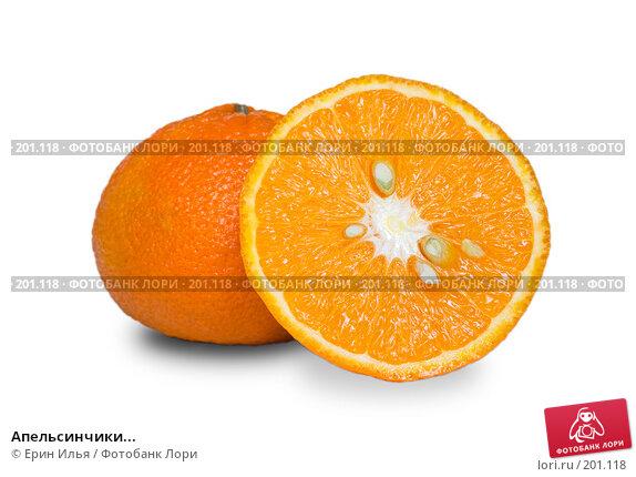 Апельсинчики..., фото № 201118, снято 10 февраля 2008 г. (c) Ерин Илья / Фотобанк Лори