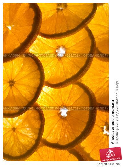 Апельсиновые дольки, фото № 334702, снято 26 сентября 2004 г. (c) Кравецкий Геннадий / Фотобанк Лори