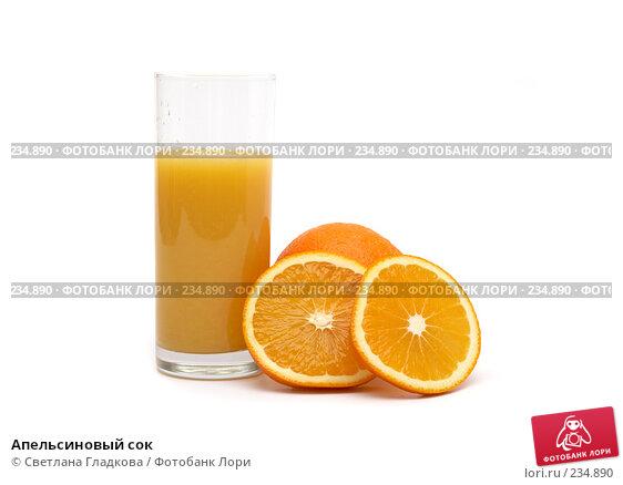 Купить «Апельсиновый сок», фото № 234890, снято 13 декабря 2017 г. (c) Cветлана Гладкова / Фотобанк Лори