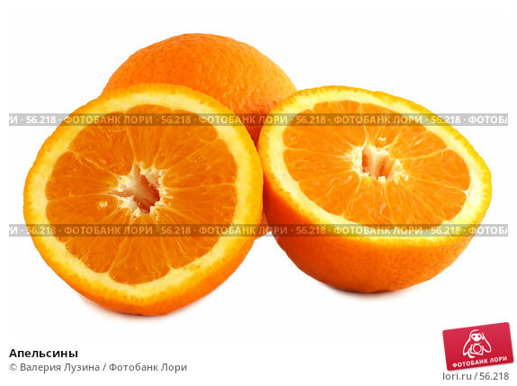 Купить «Апельсины», фото № 56218, снято 26 июня 2007 г. (c) Валерия Потапова / Фотобанк Лори