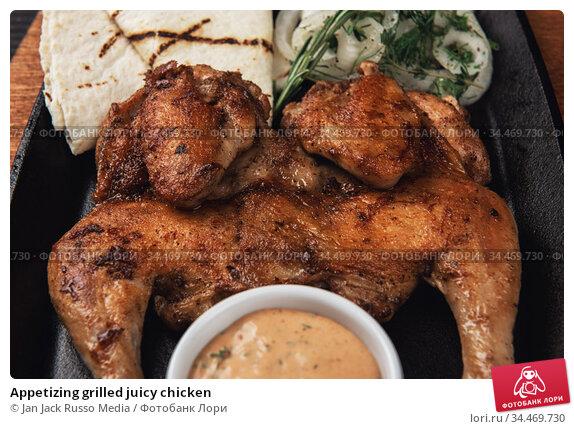Appetizing grilled juicy chicken. Стоковое фото, фотограф Jan Jack Russo Media / Фотобанк Лори