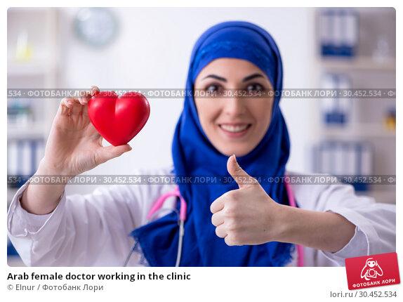 Arab female doctor working in the clinic. Стоковое фото, фотограф Elnur / Фотобанк Лори