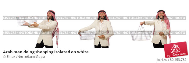 Arab man doing shopping isolated on white. Стоковое фото, фотограф Elnur / Фотобанк Лори